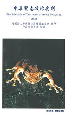 public_book02a