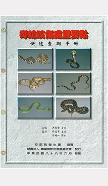 public_book03a