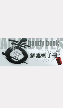 public_book05a