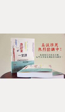 public_book05b